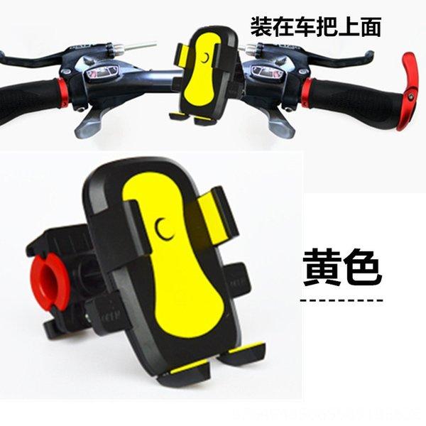 Bicycle Version (yellow) + Strap