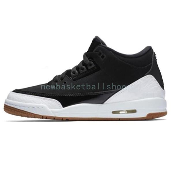 11 black white gum