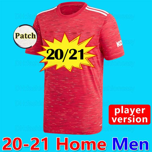 20-21 home player patch1