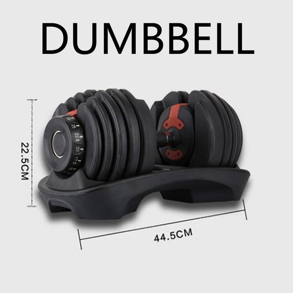 pic_Dumbbell Only 1 Piece