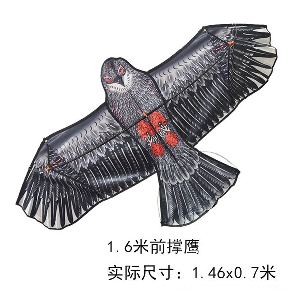 1.6m front support Eagle (blue)
