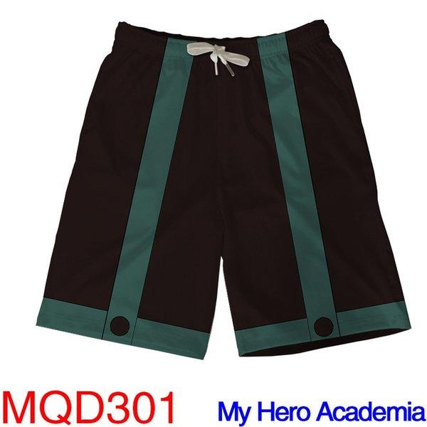 Mqd301