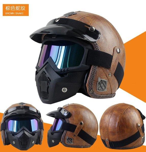 marrone serpentina maschera casco +