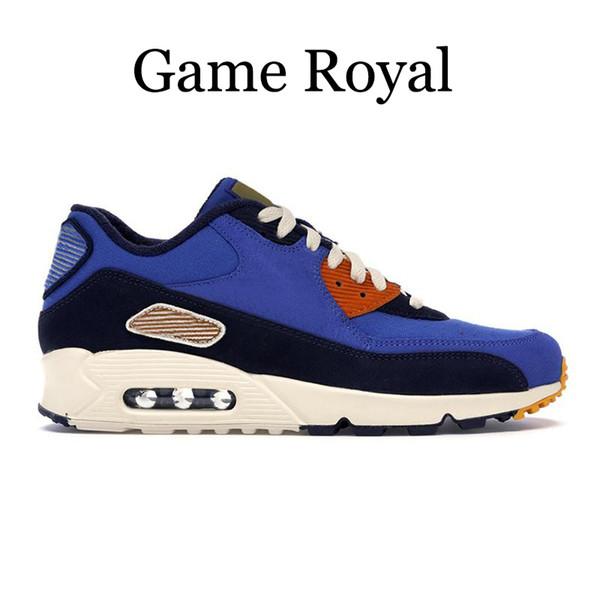 لعبة الملكية