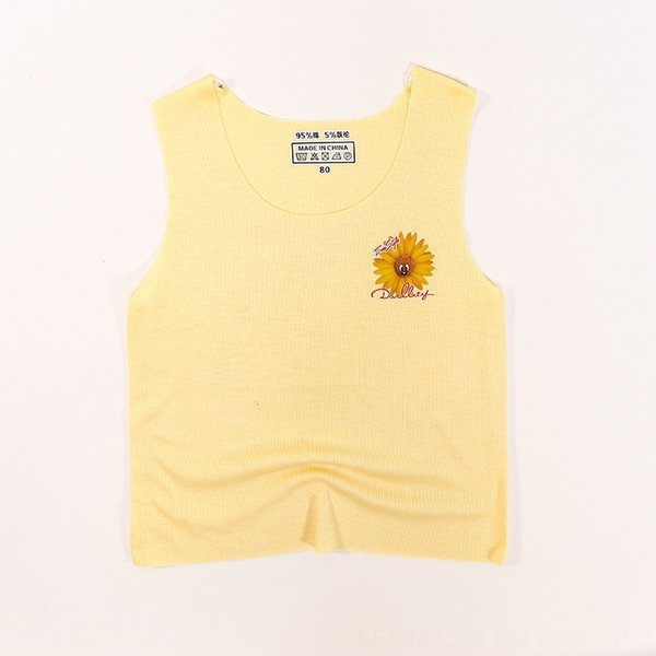 [Yellow] trumpet seamless vest
