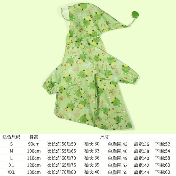 Yeşil Kurbağa Tam Baskılı Yağmurluk