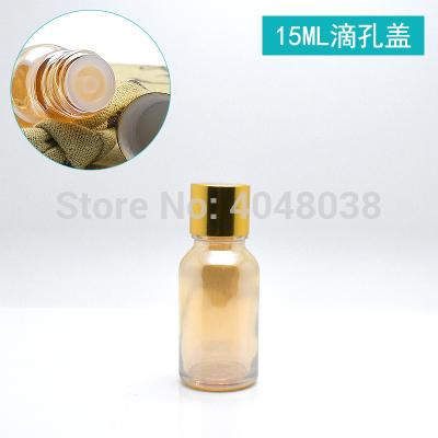15ml Toner Bottle