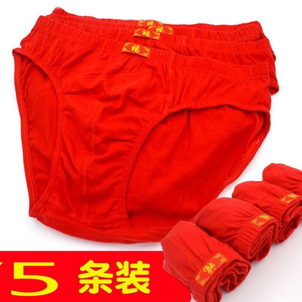Bolsas de cinco rojos