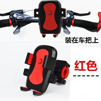 Bicycle Version (red) + Strap