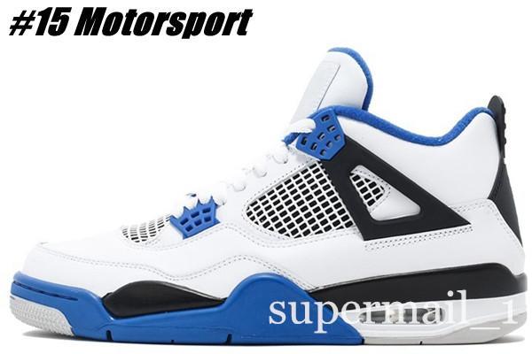 # 15 Motorsport
