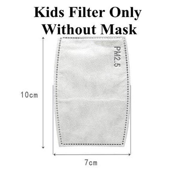 Только фильтр (для Kid, No Mask)