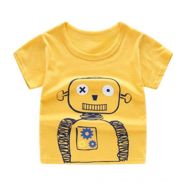 YEL Duan Xiu = robot