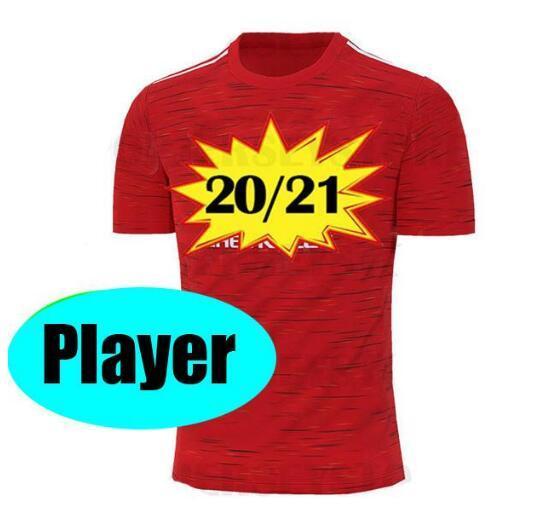 20 21 Startseite Spieler