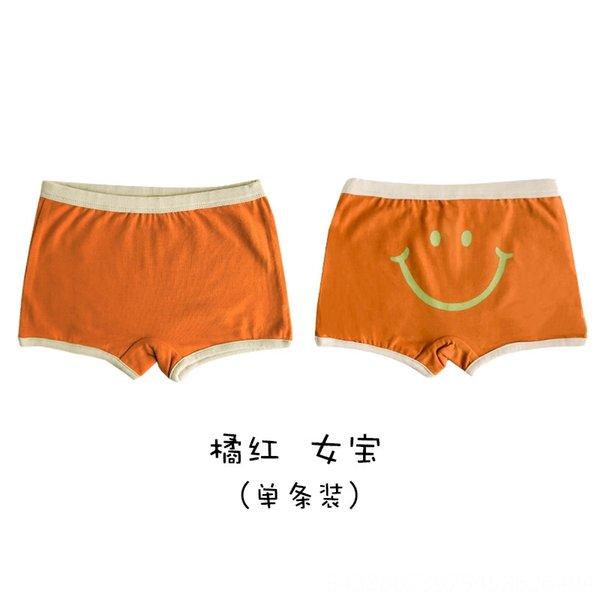 4 Flat Angle-orange (female)