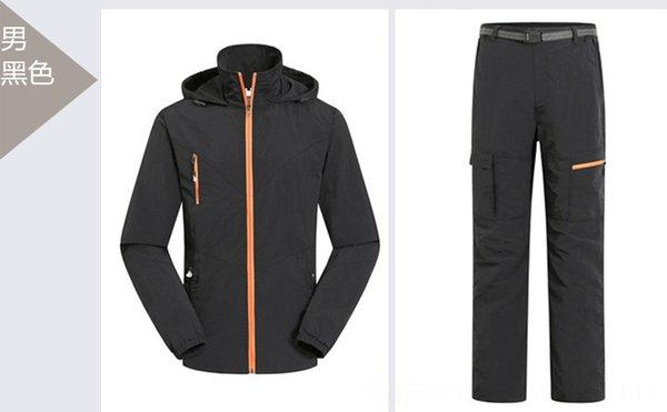 Men # 039; s Schwarzer Anzug