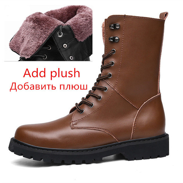 brown add plush