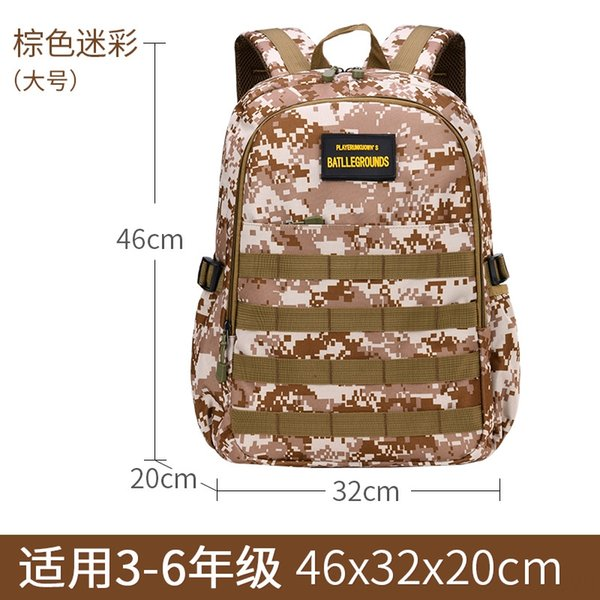 camouflage grande taille brune