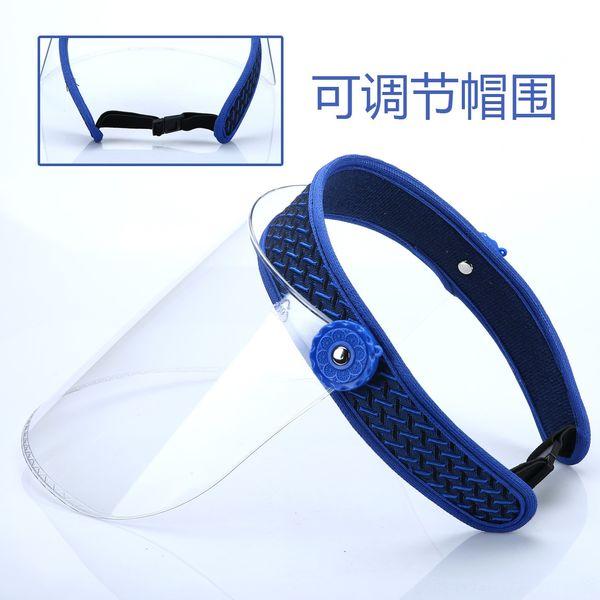 Upgrade-elastisches Band-Adjustment-durchsich