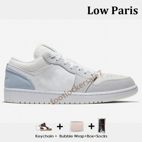 низкий Париж