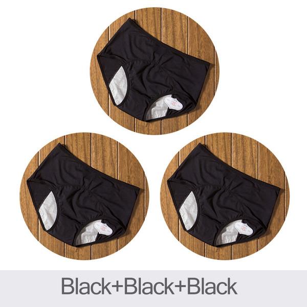 Siyah Siyah Siyah