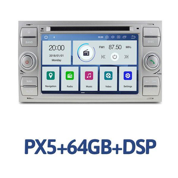 PX5 64G DSP Щепка шесть ядер