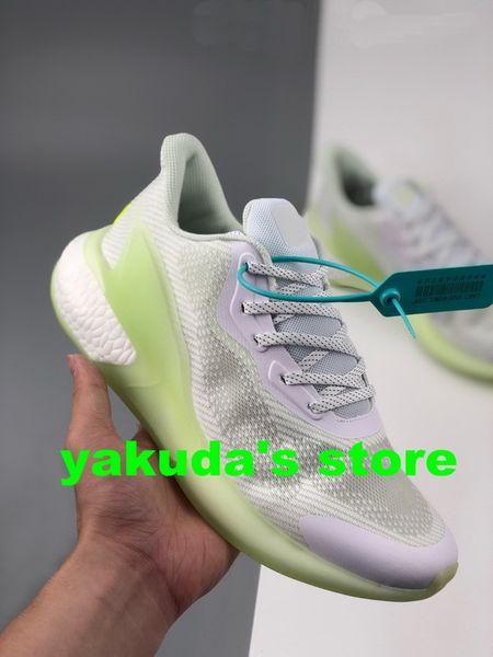أبيض أخضر
