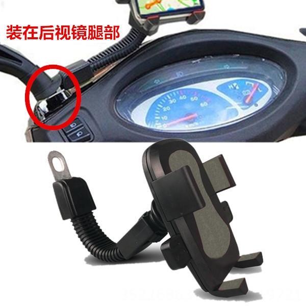 Electric Car Version (black) + Strap