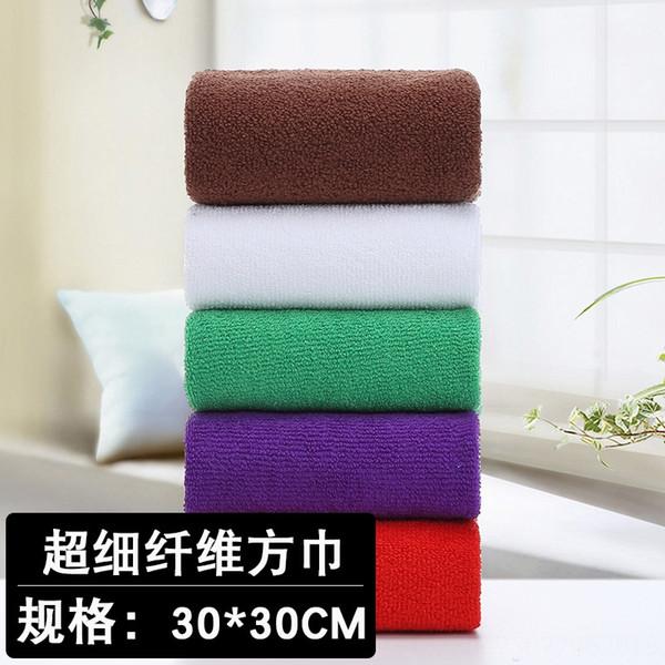 Midea Yaduo towel 30x30cm with adhesive