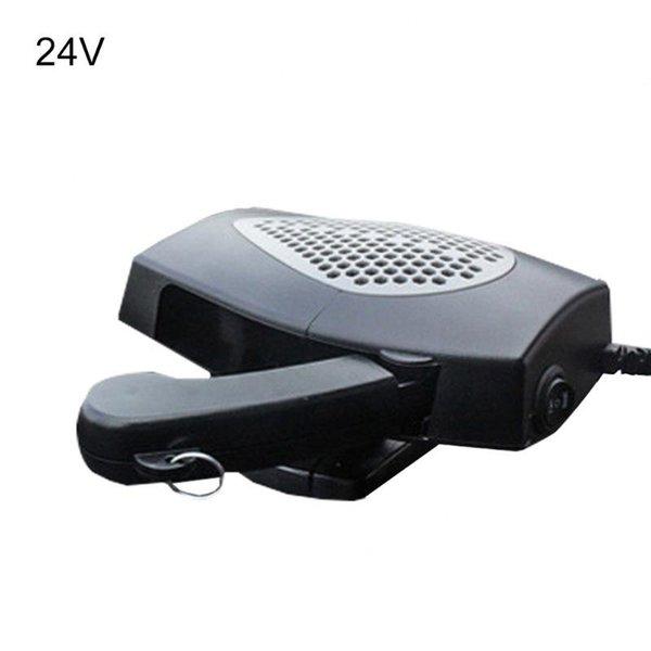 Черный серый 24V