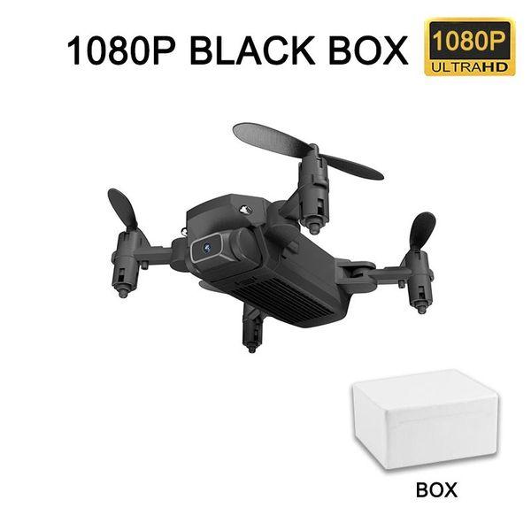 1080P black box