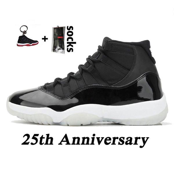25 الذكرى 36-47