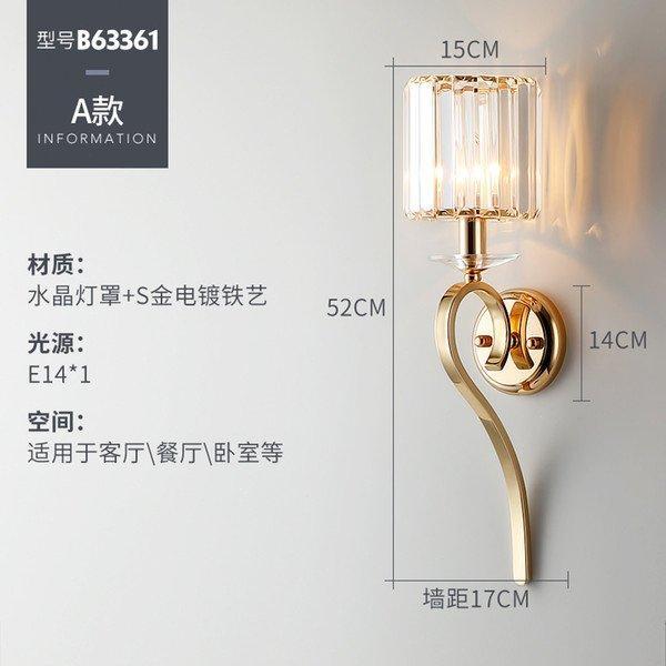 Una pantalla de lámpara de cristal