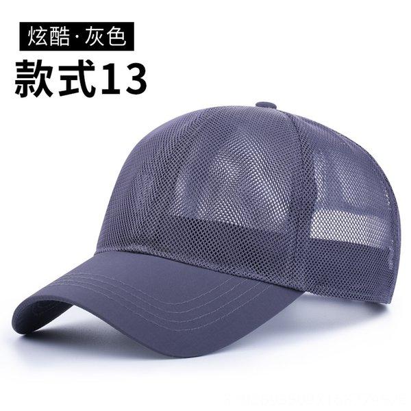 Trece estilo gris-ajustable