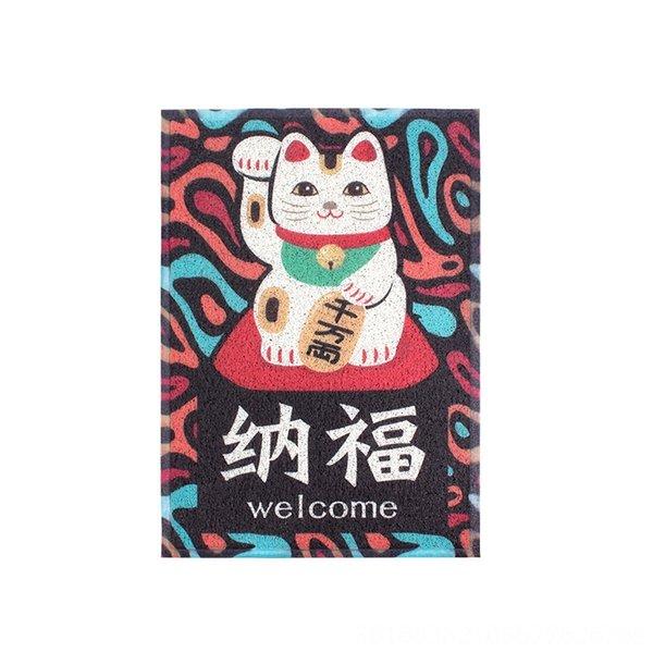 Naifu vertical de 45 cm × 75 cm,