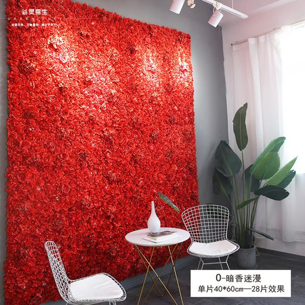 العطر الداكن رومانتيكس 40x60cm قطعة السعر