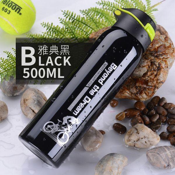 Black-500ml