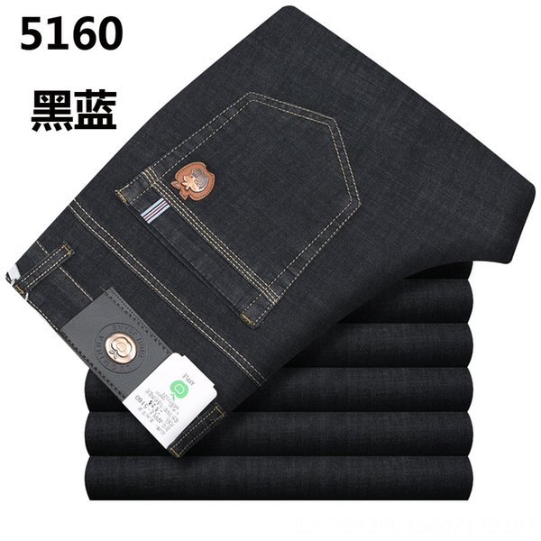 5160 Black And Blue