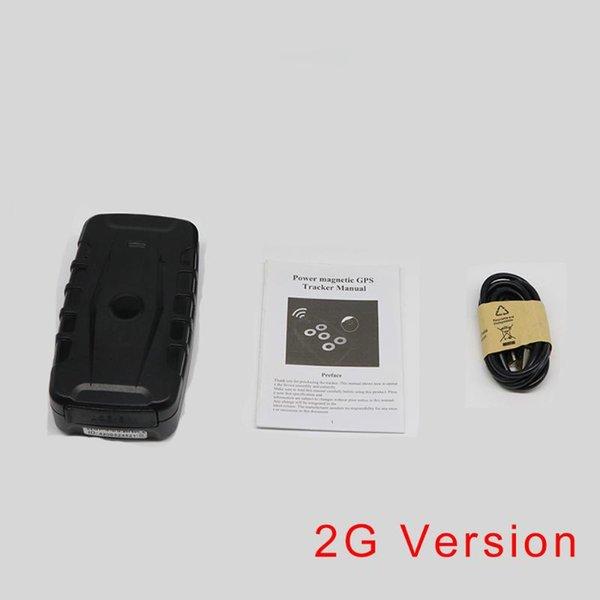 2G версия