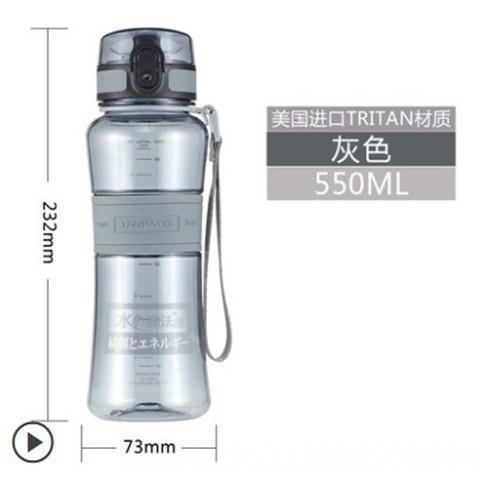Gray 550ml-300ml-550ml