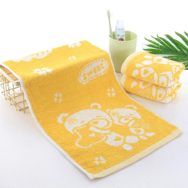 yqd-sweet-yellow-25x50cm