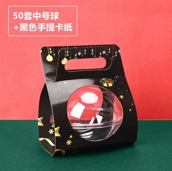 коробка и мяч 390 мл 25 комплектов4