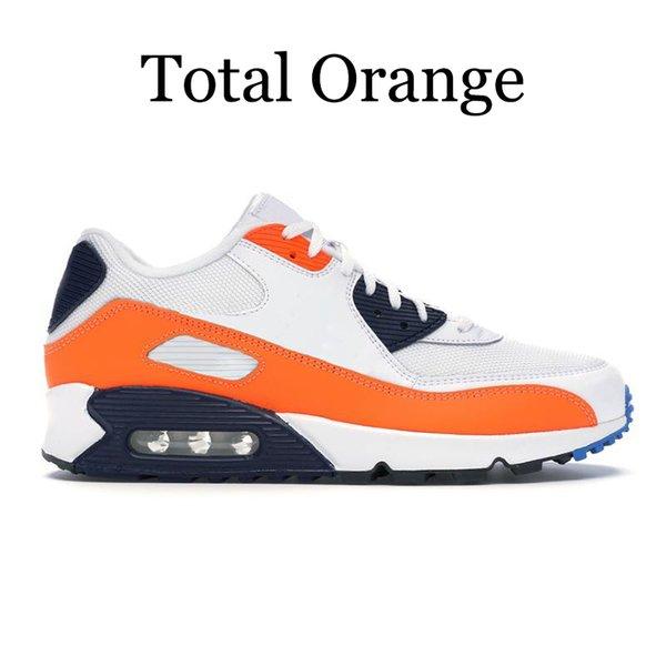 إجمالي البرتقال