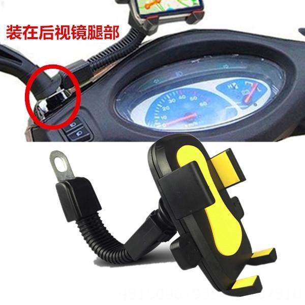 Electric Car Version (yellow) + Strap