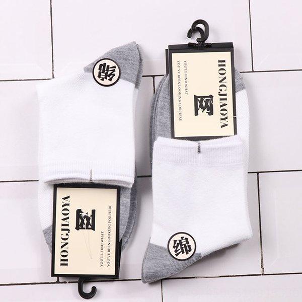s Çorap Mesh; Kırmızı Ayaklar Orta Tüpü Erkek # 039 x
