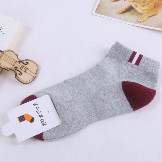 gray red heel