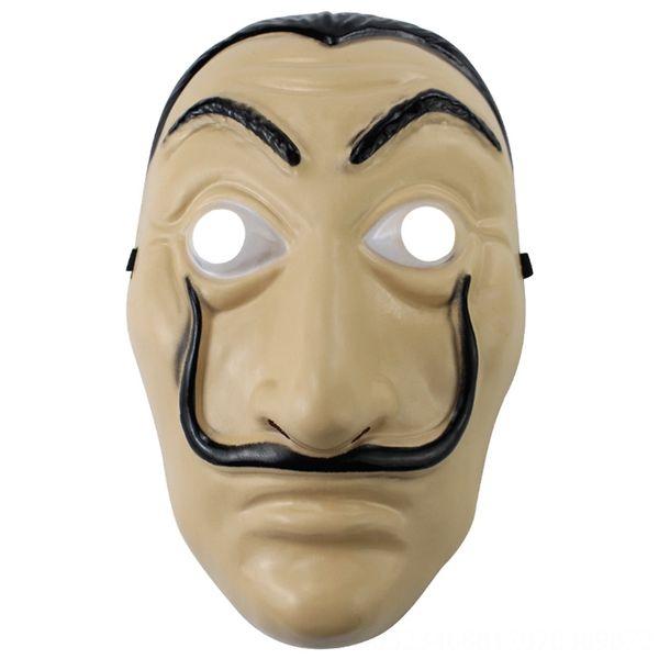 Maske einzigen Schlag