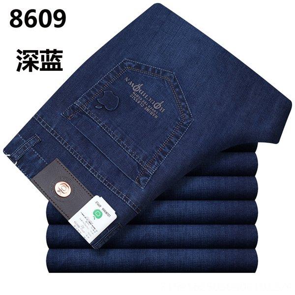 8609 Deep Blue