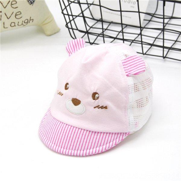 rosa net Little Bear