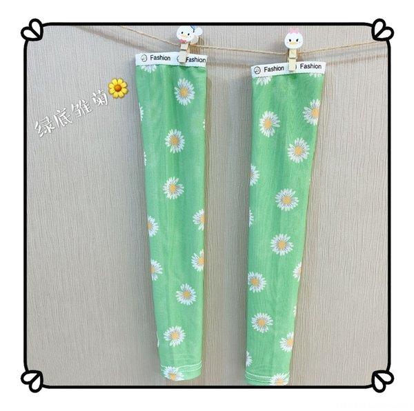 verde margherite-bambini