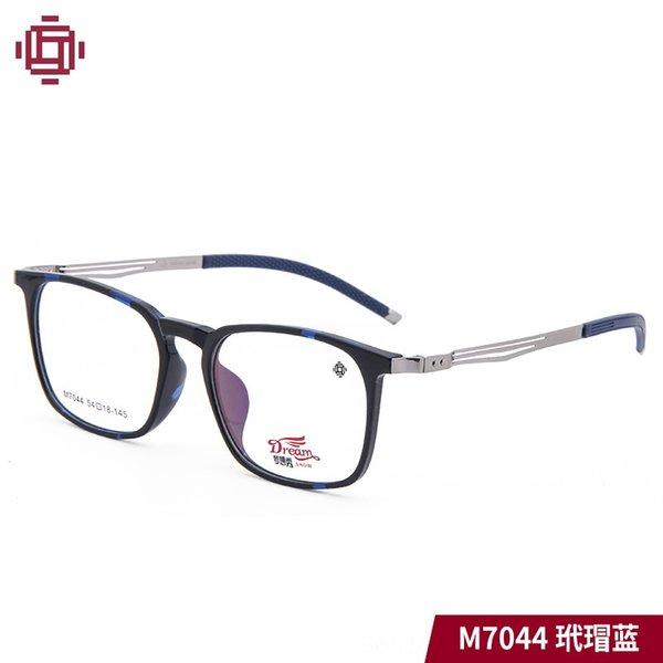 M7044 Cyanblau